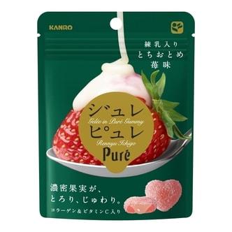 日本KANRO PURE果肉果汁弹力软糖 炼乳草莓味 59g 季节限定