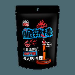 CHENJIWANG Crispy Spicy Stick BBQ Flavor 138g