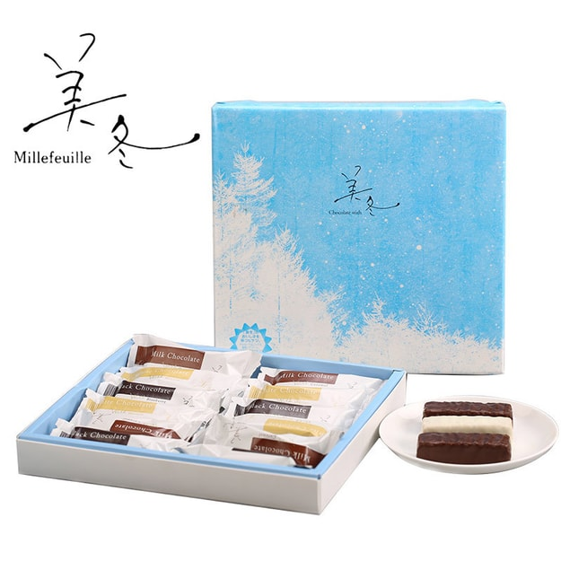 ISHIYA MIFUYU Chocolate 12pcs