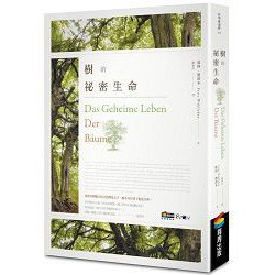 Yamibuy.com:Customer reviews:【繁體】樹的祕密生命