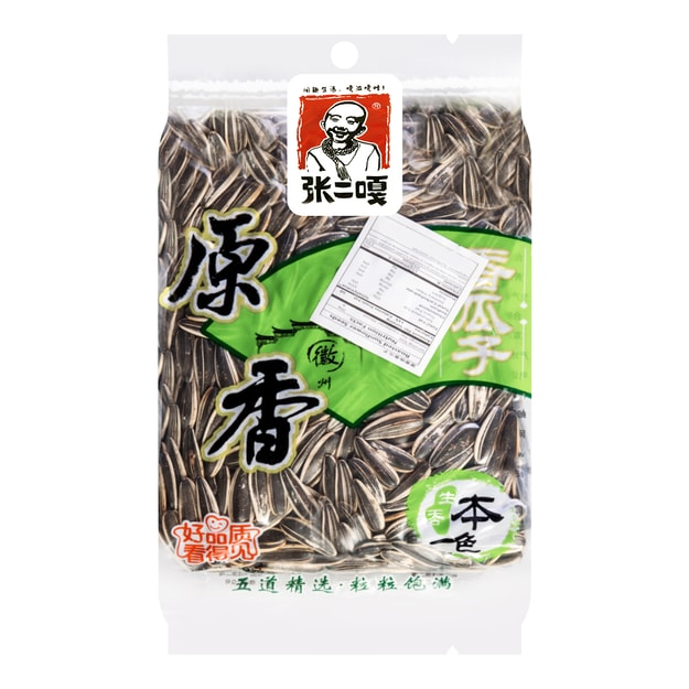 ZHANGERGA Original Flavor Sunflower Seeds 240g