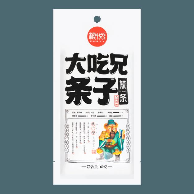 商品详情 - 粮悦 大吃兄 条子辣条 人间极辣 60g - image  0