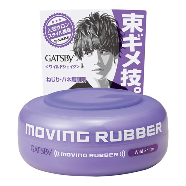 Product Detail - GATSBY MOVING RUBBER WILD SHAKE Hair Wax 80g/2.8oz - image 0