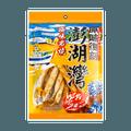 台湾安心味觉 原味复刻 烤鱼卷 85g