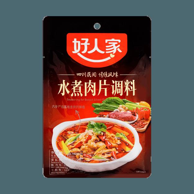 商品详情 - 好人家 水煮肉片调料 100g - image  0