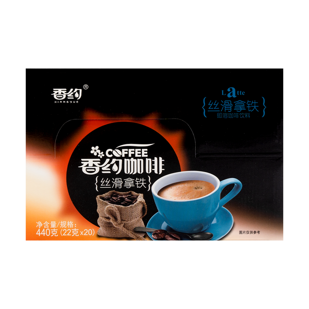 Product Detail - XIANGYUE Silky Latte Coffee Boxed 20 Packs 440g - image 0