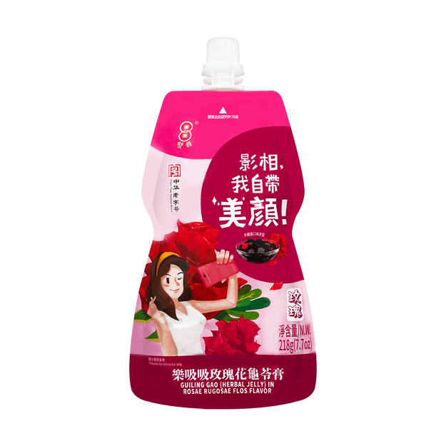 Product Detail - Grass Jelly Drink Rose Flavor 218g - image  0