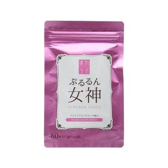 【日本直邮】日本BITEKI LAB 美的研究所 女神丰胸美胸葛根丸 60粒 吃了它A也能变E 一日2粒