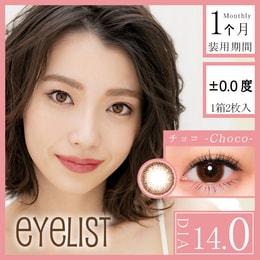 Eyelist 日本直发 月抛美瞳 Choco巧克力 2枚入 ±0.0 DIA14.0mm