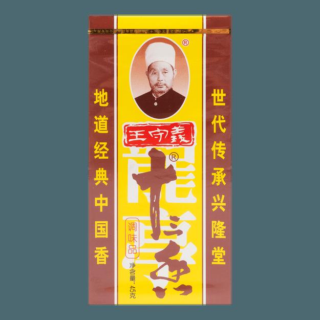 商品详情 - 王守义 十三香 盒装 45g - image  0