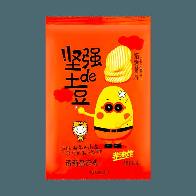 Product Detail - XIAOWANGZI Potato Chips Tomato Flavor 130g - image 0