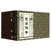 宣纸本连环画:楚汉相争(套装共6册)