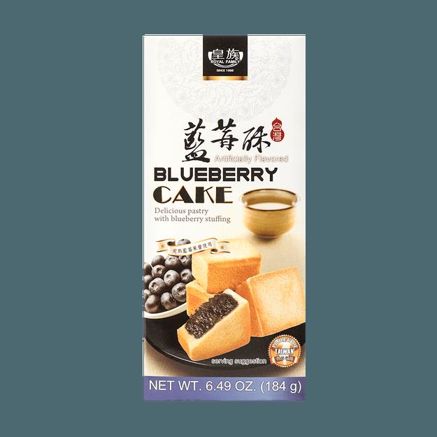 商品详情 - 台湾皇族 蓝莓酥 184g - image  0