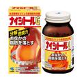 【日本直邮】小林制KOBAYASHI药腹部排油锭 168锭