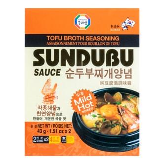 韩国三进牌 纯豆腐汤调味料 中辣鲜虾味 2包入 43g