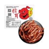 CHUNWEI KITCHEN Pork Ears Vacuum Packed Snack 453g