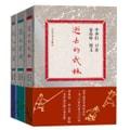逝去的武林:徐皓峰口述武林(逝去的武林、高术莫用、武人琴音 套装共3册)