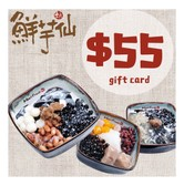 Meet Fresh $55 Gift Card for Only $45  Best Deal Ever