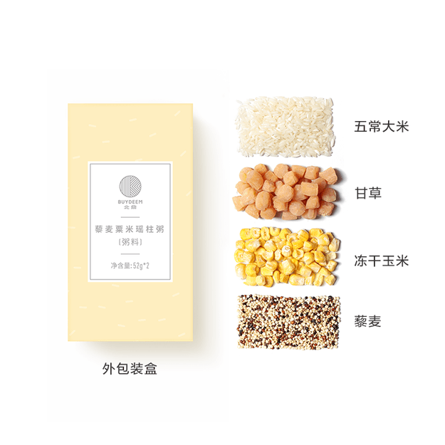 BUYDEEM Dried scallops Congree with Quinoa and Corn 2 bags - Yamibuy.com