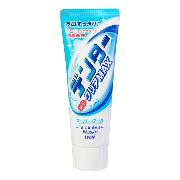 LION CLEAR MAX Whitening Toothpaste Super Cool Flavor 140g