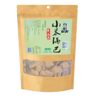 WOLONG Millet Crust Five Spice Flavor 208g