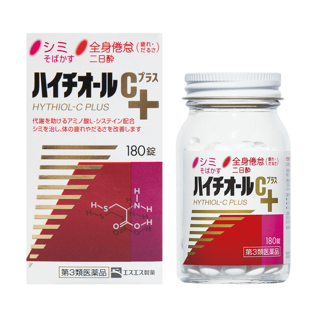 Product Detail - SS PHARMACEUTICAL Hythiol-C Plus Whitening Beauty 180Tablets - image 0
