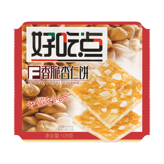 Product Detail - Da Li Yuan Hao Chi Dian Biscuits Almond Flavor 108g - image 0