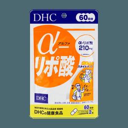 DHC High Metabolism Vitamins 120 Tablets