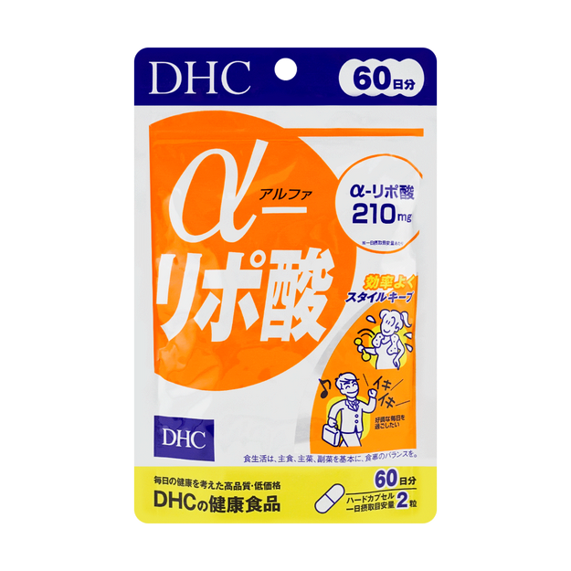 Product Detail - DHC High Metabolism Vitamins 120 Tablets - image 0