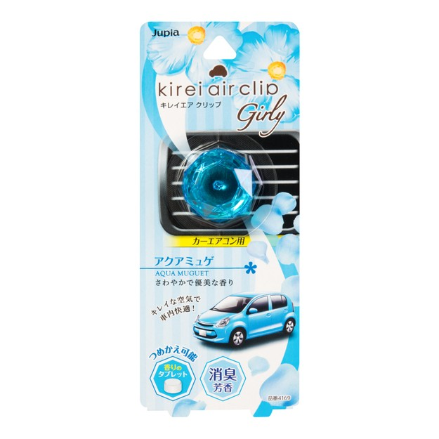 【Clearance】JUPIA Jewel Air Freshener Clip for Car 2.4g Ocean Breeze
