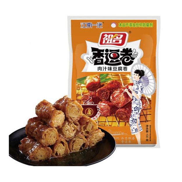 商品详情 - 祖名 江南一绝 香逗卷 肉汁味豆腐卷 100g - image  0
