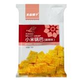 良品铺子 小米锅巴 麻辣味 90g