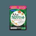 日本FANCL 加强版黑姜纤体热控祛脂片 卡路里控制 30回分 增强新陈代谢 减少腹部脂肪