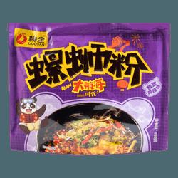 Instant  Sour Spicy Noodle 335g