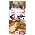 【日本直邮】北海道名物 米其林北海道推荐拉面店监修 梅光軒酱油叉烧拉面 2人份