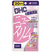 DHC 20 Days 80grain  New Slim Diet Supplement