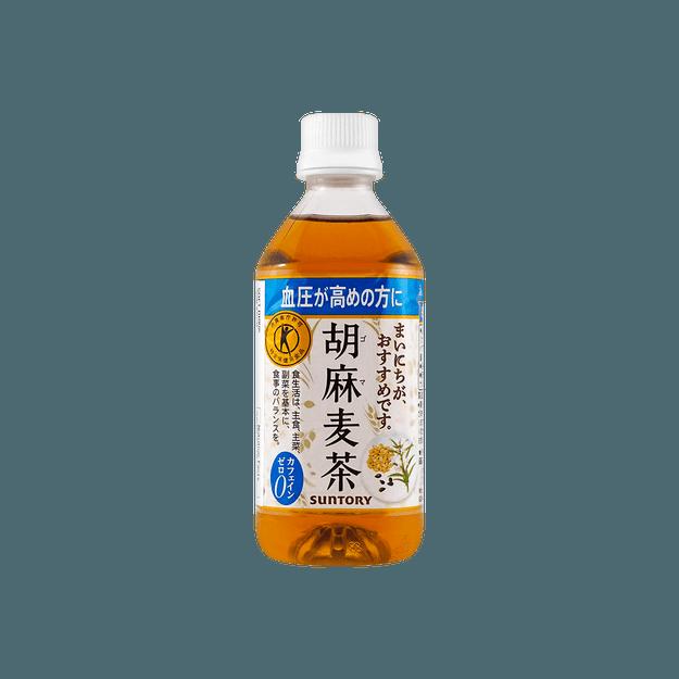 商品详情 - 日本SUNTORY三得利 胡麻麦茶 350ml - image  0