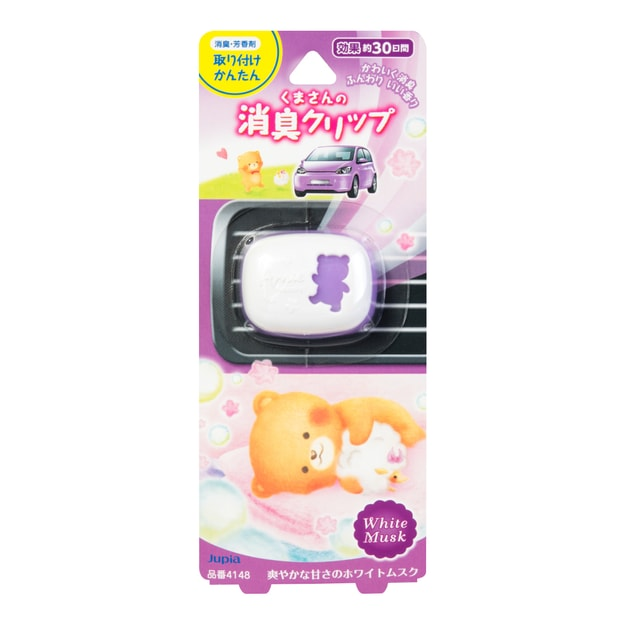 JUPIA Little Bear Air Freshener Clip for Car 2.4g White Musk