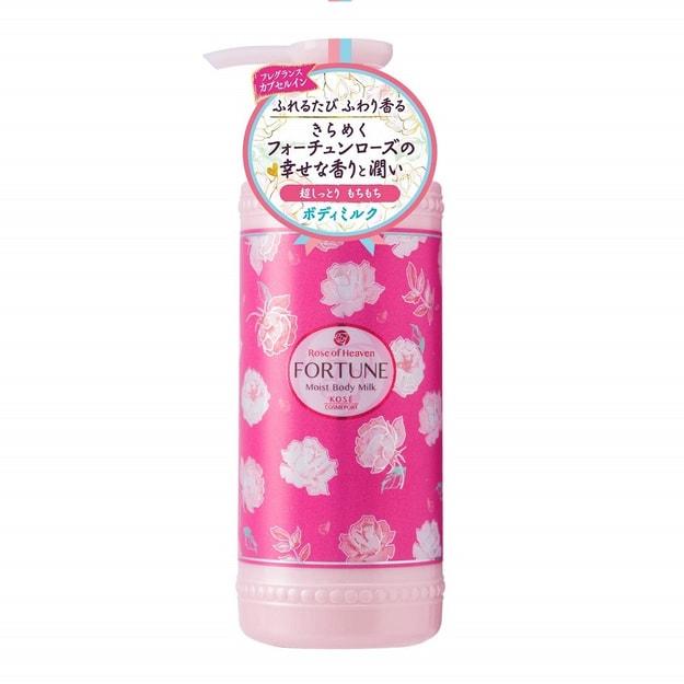 商品详情 - 日本KOSE FORTUNE天然玫瑰精油高浓度滋润身体乳 200ml - image  0