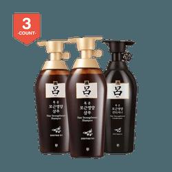 RYO Hair Strengthener Shampoo*2+Conditioner*1