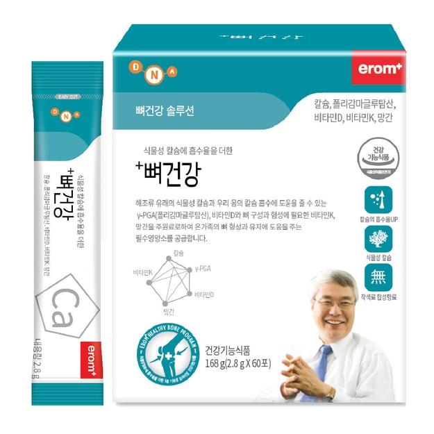 Product Detail - EROM+ Calcium 60packs - image 0