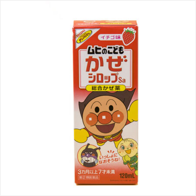 Product Detail - MUHI Anpanman Children Cough and Cold Day Syrup  strawberry flavors120ml - image 0