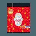 【台湾第一凤梨酥】台湾颜新发 黄金凤梨酥 30g*10枚