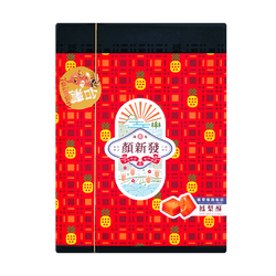 YEN SHIN FA  Pineapple Pastry 30g*10pc
