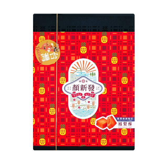 Product Detail - YEN SHIN FA  Pineapple Pastry 30g*10pc - image 0