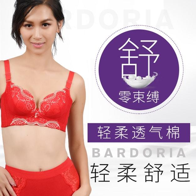 商品详情 - 美国 BRADORIA 可爱小蕾丝无钢圈调整型文胸 红 75C #11128 - image  0