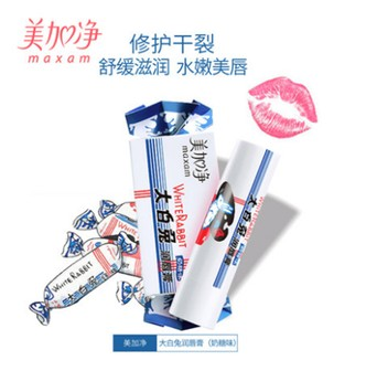 MAXAM Big White Rabbit Lip Balm 3g