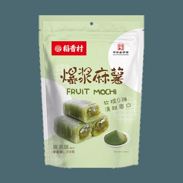 商品详情 - 稻香村 爆浆麻薯 抹茶味 210g - image  0