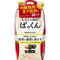 【日本直邮】SVELTY丝蓓缇黑生姜纤体丸瘦身燃脂瘦肚子减肥排油日本酵素150粒