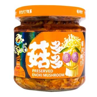 FANSAOGUANG Preserved Enoki Mushroom 158g